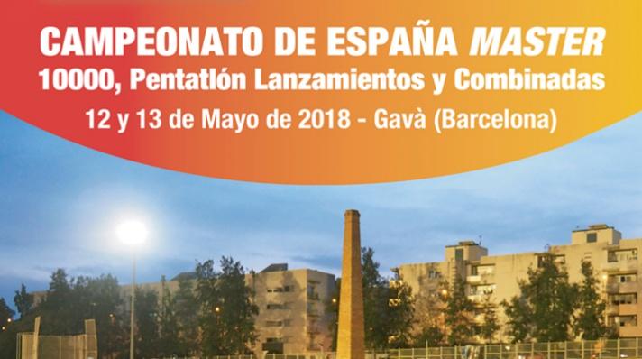 Con doce Masters al Campeonato de España de Gavà/Amb dotze Màsters al Campionat d'Espanya de Gavà