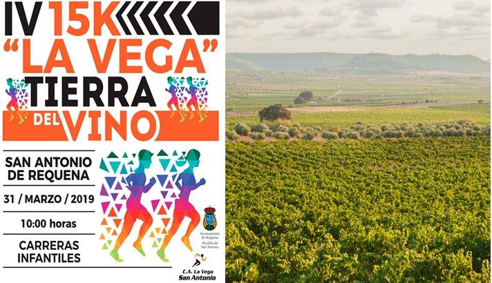 Llega el tradicional 15K 'La Vega' Tierra del Vino/Arriba el tradicional 15K 'La Vega' Terra del Vi