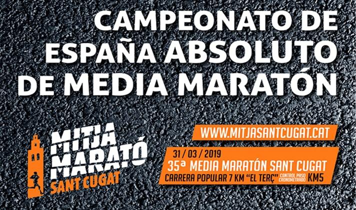 Los títulos de medio maratón se otorgan en Sant Cugat/Els títols de mig marató s'atorguen en Sant Cugat