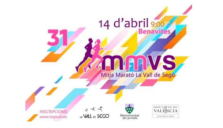 XXXI Mitja Marató Popular a La Vall de Segó/XXXI Mitja Marató Popular a La Vall de Segó